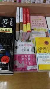 大垣書店_京都店_20161128
