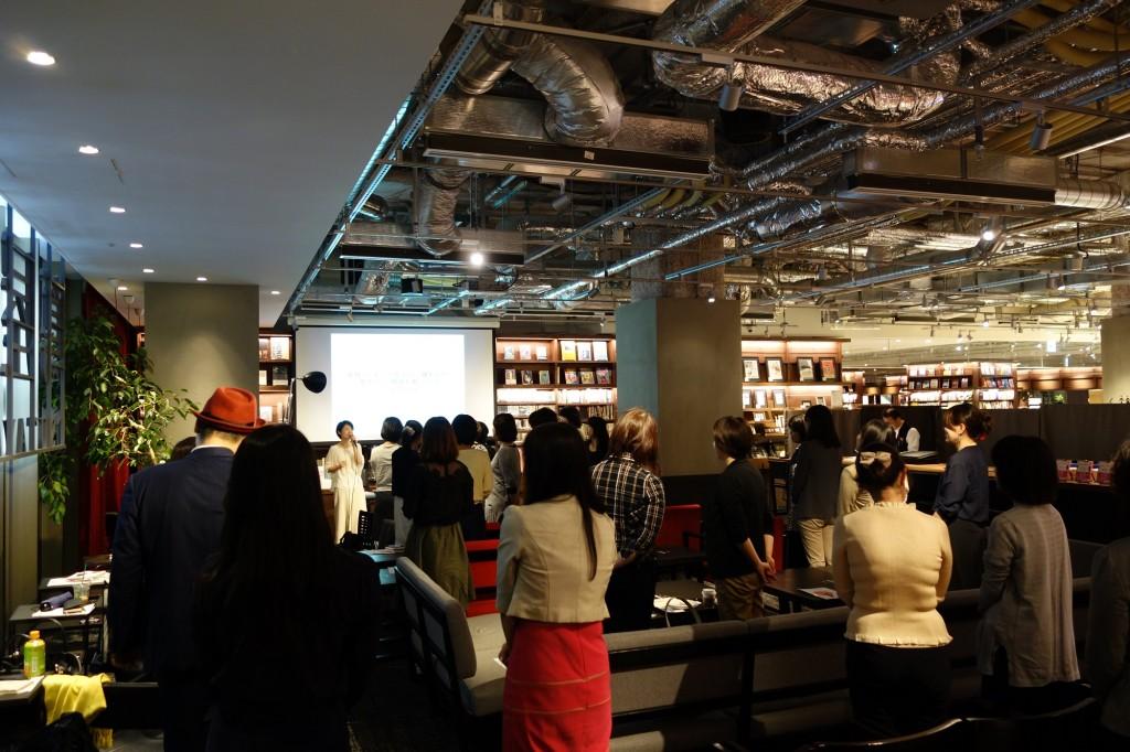 tsutaya_seminar_3s