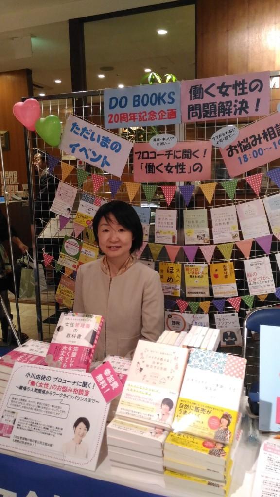 丸善日本橋店イベント_20171019_2S