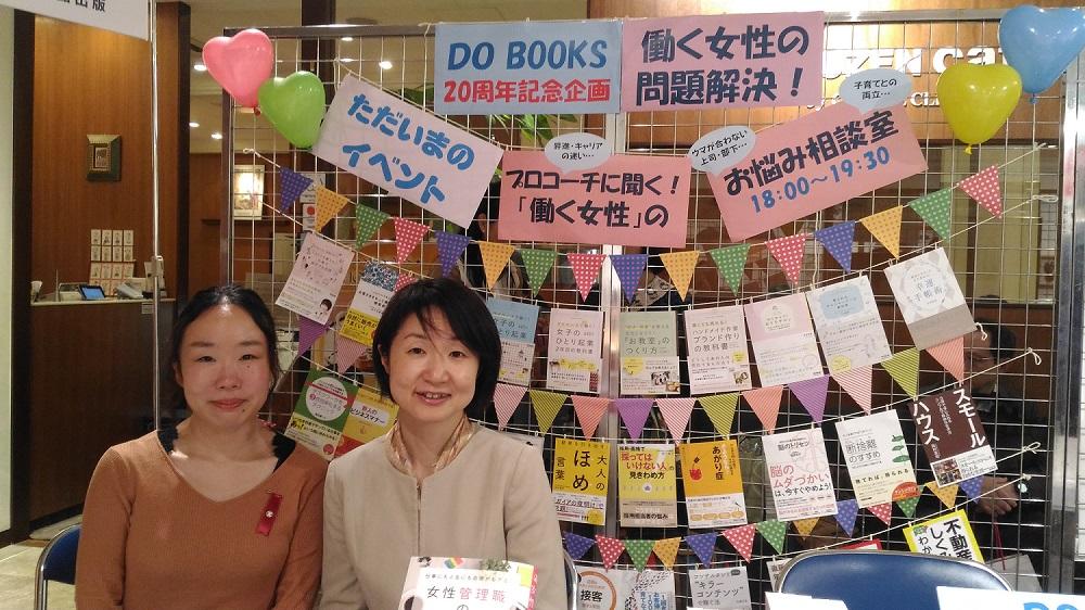 丸善日本橋店イベント_20171019_1S